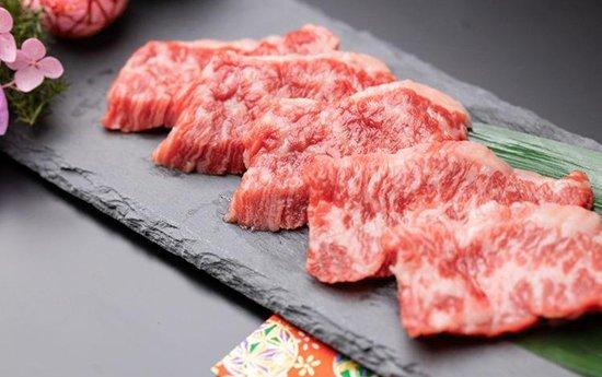 meattt 1