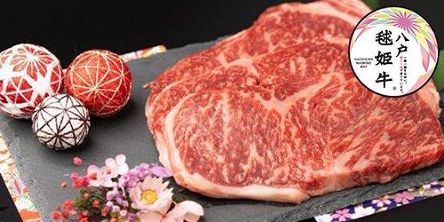 新ブランド毬姫牛をステーキ