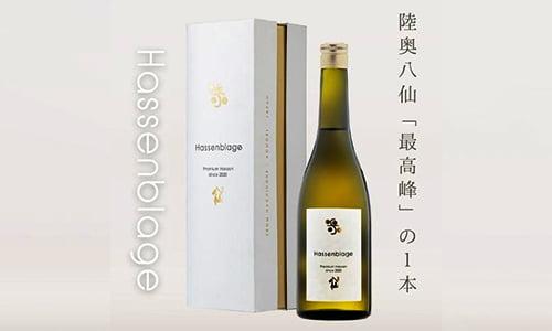 陸奥八仙 Hassenblage ハッセンブラージュ Premium Hassen 720ml