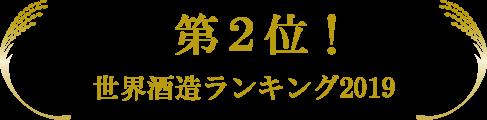 ranking title