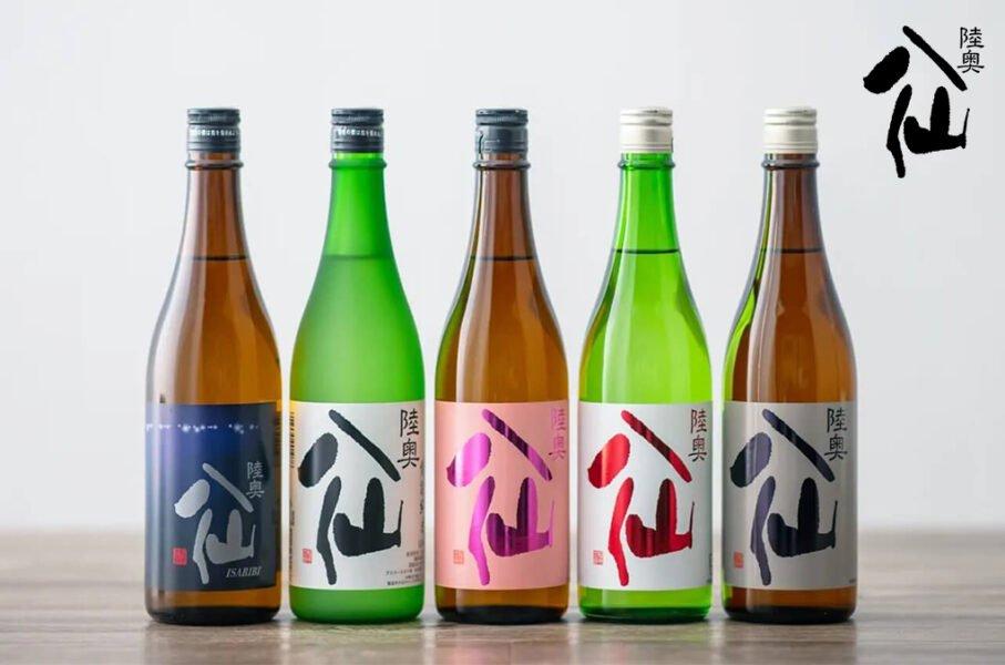 sake top mb2